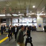 東京駅八重洲北口へ進む