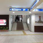ビルの地下入り口があり、エレベーターで6階へ