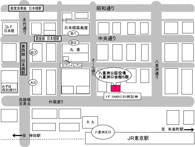 八重洲公証役場地図